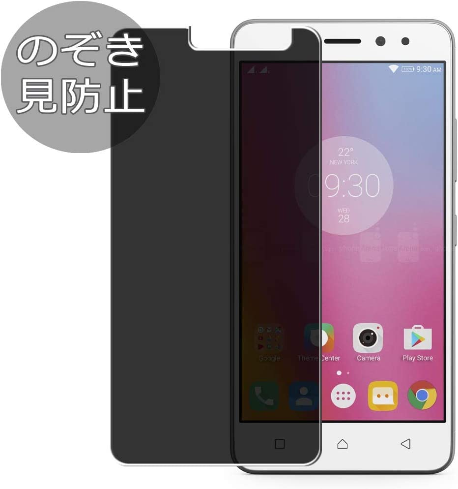 Synvy Privacy Screen Protector Film for Lenovo K6 Power Anti Spy Protective Protectors [Not Tempered Glass]