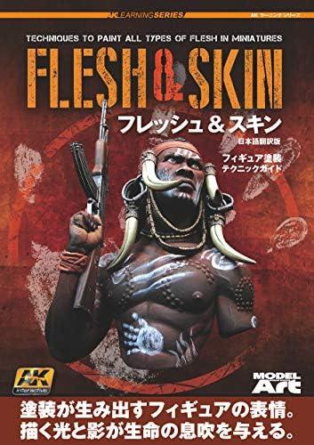 [해외]AK Learning Series Fresh & Skin Figure Painting Technique guide Japanese translated version / AK Learning Series Fresh & Skin Figure Painting Technique guide Japanese translated version