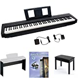 : Yamaha P45 88-Key Weighted Action Digital Piano with Sustain Pedal and Power Supply, Standard, Black, Bundle