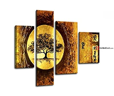 Art Deco Framed Gold and Brown Tree in the Moon Wall Art Oil Painting 4 Piece