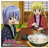 Hayate No Gotoku! Radio the Comba 3