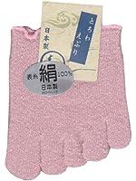 Trois Epri 表糸 絹100% (シルク100%) 5本指つま先カバー (インナーソックス) フリー