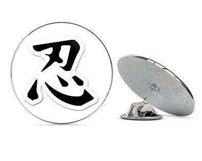 Amazon.com: BRK Studio Ninja Symbol Round Metal 0.75