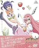 Hayate The Combat Butler - Can't Take My Eyes Off You Vol.2 (DVD+CD+DIGI-PACK+BOOKLET) [Japan LTD DVD] GNBA-7972