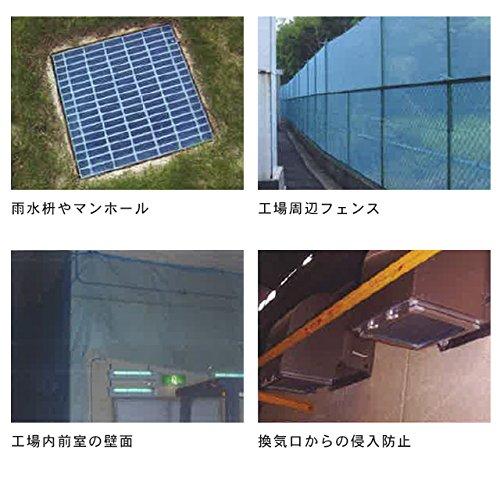 タフガードネット 機能性防虫ネット 1,000mm幅 B0114XL9SS 16)長さ(m):16  16)長さ(m):16