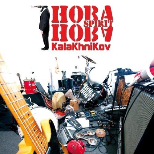 music hoba hoba spirit mp3 2013