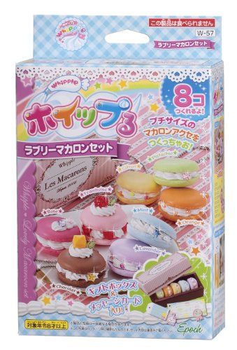 Whipple Lovely macaroons Set W-57