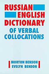 Russian-English Dictionary of Verbal Collocations