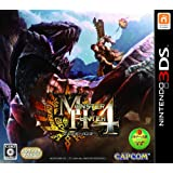 Monster Hunter 4(Japan Import)(Does not work on USA 3DS/DSI/X)