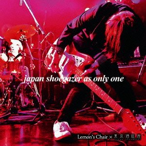 japan shoegazer as only one                                                                                                                                                                                                                                                    <span class=