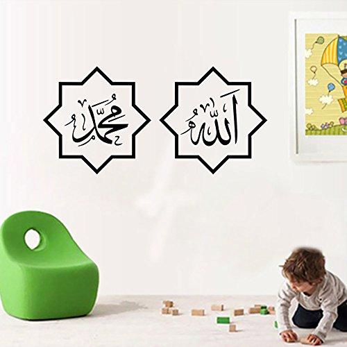 ITTA DIY Islamic Muslim Culture Surah Arabic Bismillah