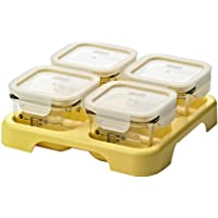 Glasslock Baby Food Containers with Tray 4-Piece Set 7.5x20.5x21.5 Centimeters Yellow
