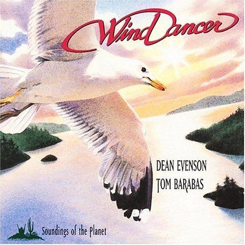 - Wind Dancer