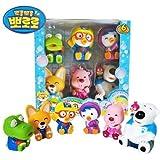 Pororo & Friends Bath Toy (6pcs)