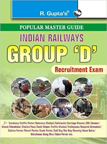 Group 'D' Recruitment Exam Guide (Popular Master Guide)