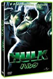 Hulk - 2 Disc Special Edition (2DVD)