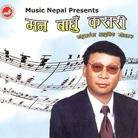Amazon.com: Mann Badhu Kasari: Shambhu Rai: MP3 Downloads