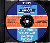 454ss silverado - STEP-BY-STEP 1991 CHEVROLET TRUCK & PICKUP FACTORY REPAIR SHOP & SERVICE MANUAL CD Includes C/K Truck, Silverado, Scottsdale, 454SS, Dually, Extended Cab, 1500, 2500, 3500 Gas & Diesel