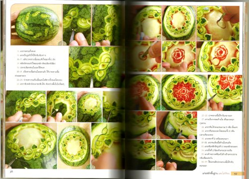 Thai vegetable fruit carving book on watermelon learn step