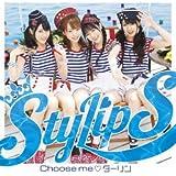 Choose me ダーリン(初回限定盤)(DVD付)