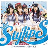 Stylips - Kono Naka Ni Hitori, Imoto Ga Iru! (Anime) Intro Theme: Choose Me Darling (CD+DVD) [Japan LTD CD] LACM-34974