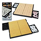 dabble board game - Magnet Baduk&Janggi go dabble in baduk janggi, Korean chess Set Board games