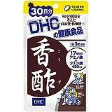 DHC 香酢(こうず) 30日分