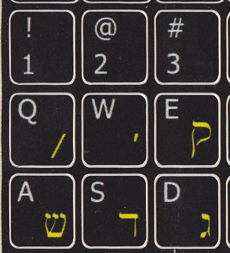 MAC Hebrew English Keyboard Sticker Non Transparent Black for Macintosh Computer