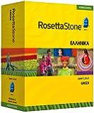 Rosetta Stone Homeschool Greek Level Level 1-3 Set including Audio Companion