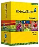 Rosetta Stone Homeschool Greek Level...