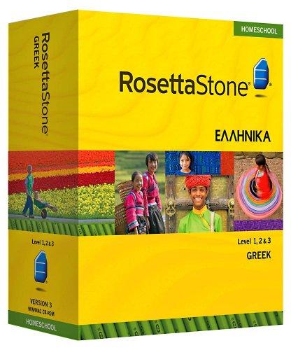 Rosetta Stone 61296 Rosetta Stone