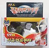 Bandai Ultraman Gaia (Ultramangaia) CV Series : XIG ADVENTURE CV-09 Chogokin