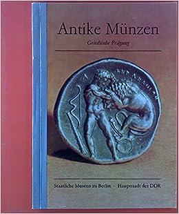 Antike Münzen Griechische Prägung Einführung In Die Ausstellung Im