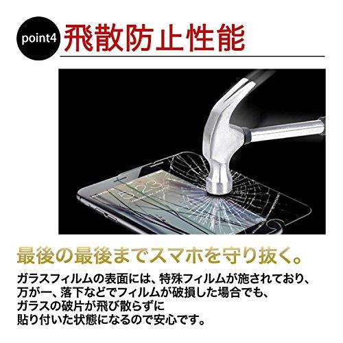 Asng 503KC DIGNO E/DIGNO F 強化ガラス 液晶 保護 フィルム 2.5D 硬度9H 飛散防止 衝撃吸収 厚さ0.26mm ラウンドエッジ加工