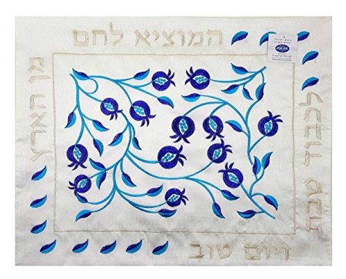 Talisman4U Embroidered Shabbat Challah Cover with Blue Pomegranates Organic Raw Silk Judaica Gift