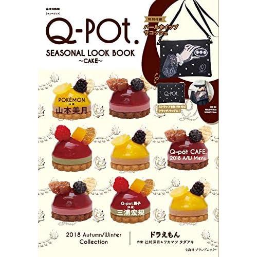 Q-pot. SEASONAL LOOK BOOK 画像
