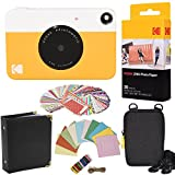 Kodak Printomatic Instant Camera (Yellow) Gift Bundle + ZINK Paper (20 Sheets) + Case + 100 Sticker Border Frames + Hanging Frames + Album ultra-compact