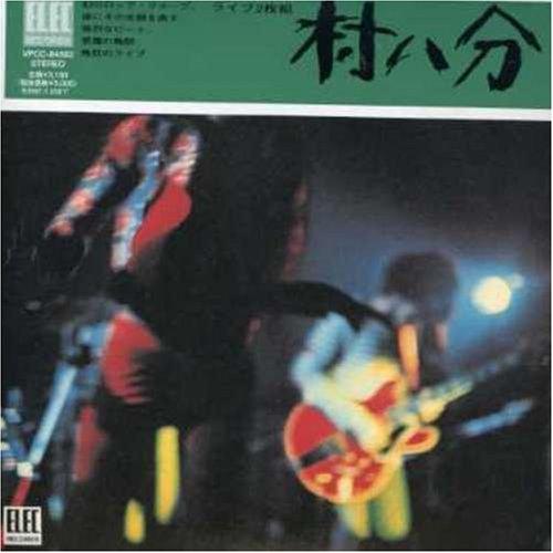 Murahachibu Live