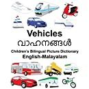 English-Malayalam Vehicles Children's Bilingual Picture Dictionary (FreeBilingualBooks.com)