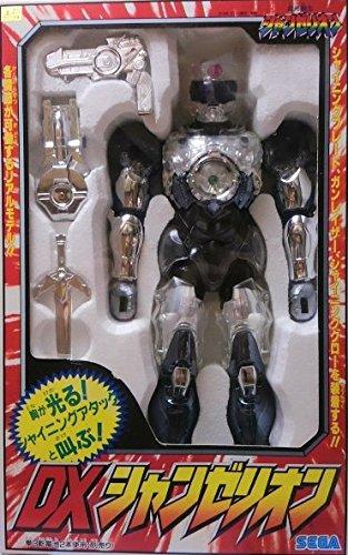 超光戦士シャンゼリオン DXシャンゼリオン B00XL0ZZ7O
