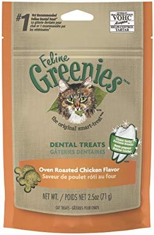 Feline Greenies Dental Roasted Chicken product image
