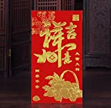10Pcs Chinese Red Envelopes Lucky Money Envelope 9cmx16.5cm Q286