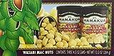 Hamakua Wasabi Macadamia Nuts Gift Set, 13.5 Ounce
