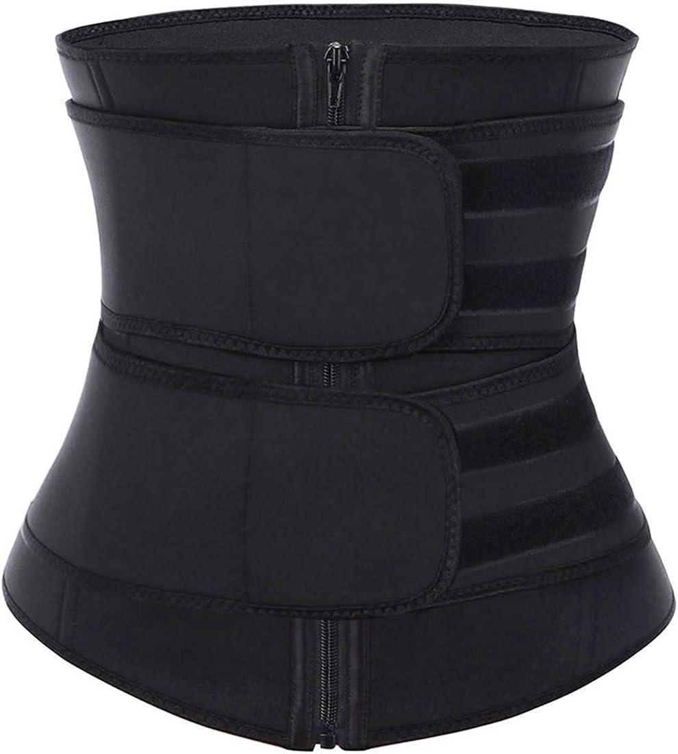 EmilyLe Womens Underbust Corset Slimming Body Shaper with Zipper Hook Adjustable Elastic Exercise Waist Belt