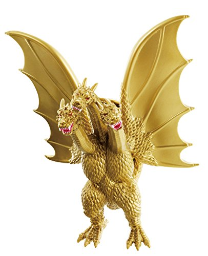 "Godzilla Movie Monster EX: King Ghidorah 7"" Vinyl Figure"