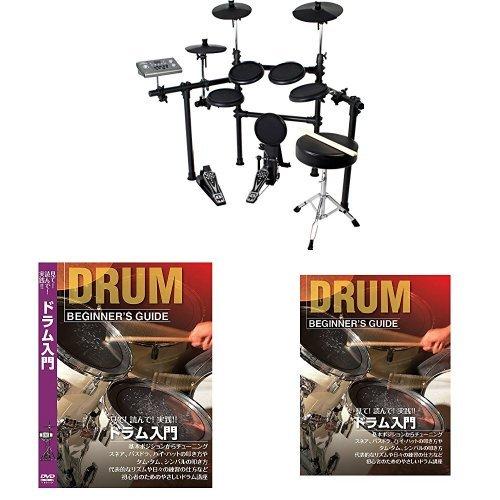 [해외] MEDELI 메테리 전자 드럼 블랙 DD-504J DIY KIT/BK 드럼 교칙 상품 부착 세트