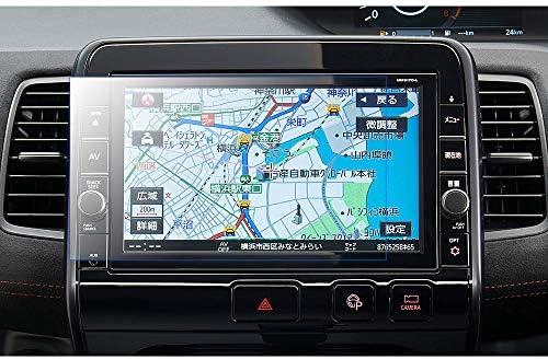 [해외]「 2 매 들 」 9 인치 보호 필름 닛산 엑스 트레일 MM518D-L MM517D-L MM516D-L 디스플레이 모델 차량용 필름 Nissan X-trail 액정 화면 필름 보호 시트 긁힘 방지 얼룩 방지 / \\