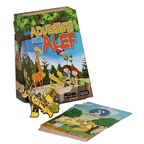JewishInnovations.com Alphabet Flash Cards - Adventure with Alef's Hebrew Alphabet - Ideal for Preschool and Primary School ()