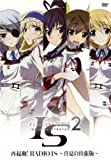 C84 Infinite Stratos IS Summer Vacation Specials DVD (japan import)