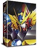 SUPER HEAVY GOD GRAVION Blu-ray 4 Disc Box Set